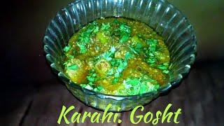 Karahi  Gosht  Recipe