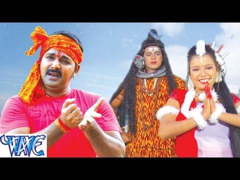 HD पिसे वाला किन दी मशीन - Bol Bum | Pise Wala Kin Di Machine - Pawan Singh Kanwar Bhajan 2015 new