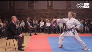 Открытый Кубок Клинского района по каратэ