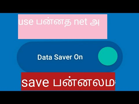 How to save net in mobile phone using datally   in Tamil   tech y91