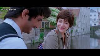 'Chaar Kadam'  Song | PK