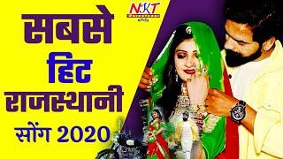 New Rajasthani 2020 गोरी बैठो बैठो बंगला के माय ।। फुलसिंग रावत ।। बन्ना बन्नी सॉन्ग 2020