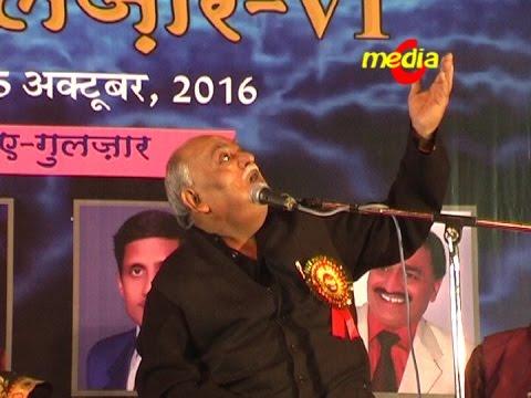 Munawwar Rana - Heart Touching Shayari on Father || Geet Gulzar 2016
