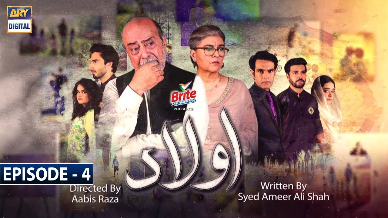 Download Aulaad Episode 4 - Presented by Brite [Subtitle Eng] - 12th January 2021 - ARY Digital Drama