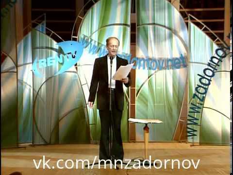 """М. Задорнов """"Переговоры в море испанцев и американцев"""""""