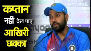 Where Was Rohit When Dinesh Karthik Hit That Winning Six? | Sports Tak