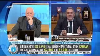 Ο ΥΕΘΑ ΠΑΝΟΣ ΚΑΜΜΕΝΟΣ ΣΤΟΝ ΑΝΤ1