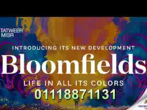 Bloomfield New Cairo Project 01118871131