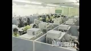 丸正印刷 CM 1998年 沖縄県ローカル