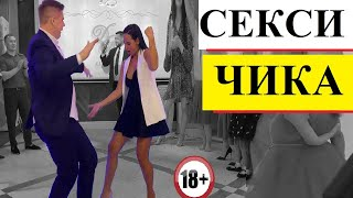 Фото Цыганская свадьба отдыхает когда танец жениха убивает танцпол! РЖАКА!