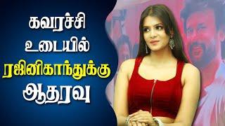 I Support Rajinikanth Controversial Queen Meera Mithun | E.V. Ramasamy |
