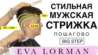 hallgató horoghernyó