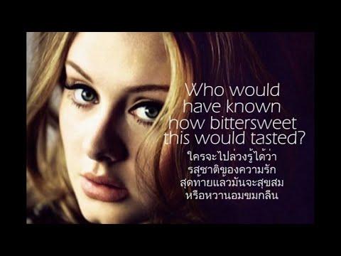 เพลงสากลแปลไทย #117#  Someone like you - Adele (Lyrics&Thaisub)