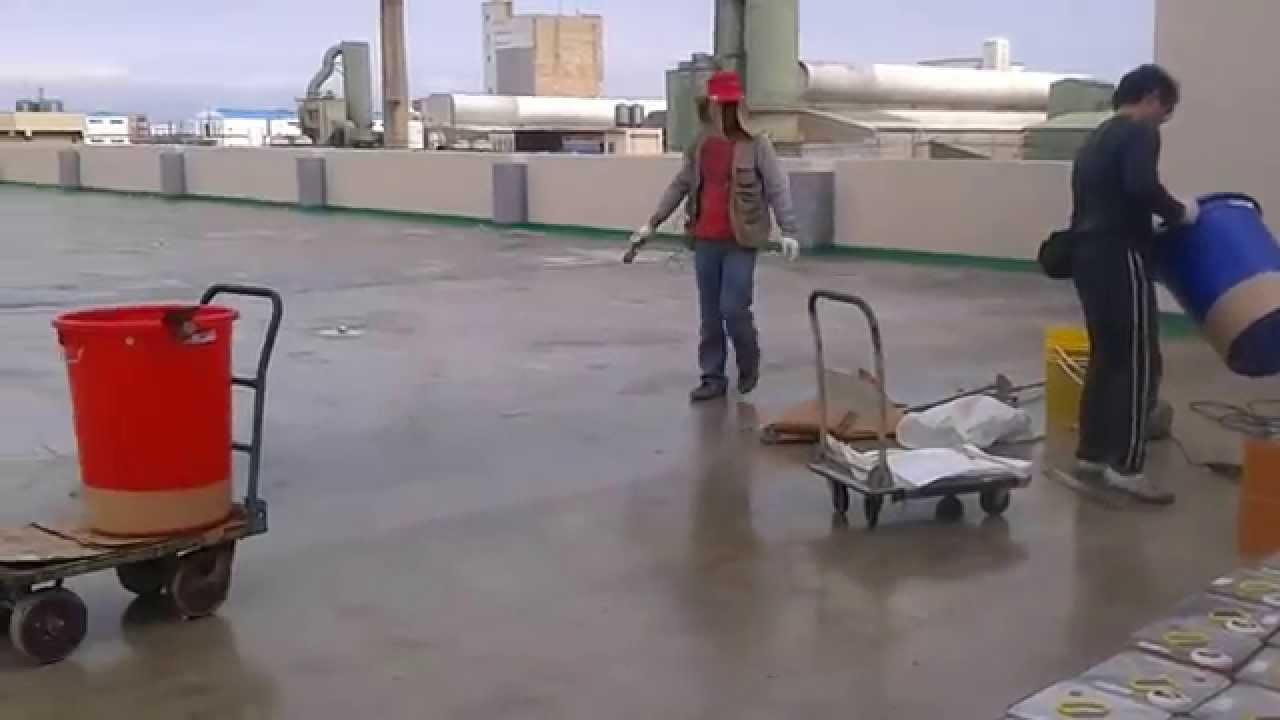 屋頂PU防水塗料工程設計pu防水施工0932-518699 - YouTube