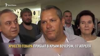 Сын Че Гевары открыл выставку в Крыму