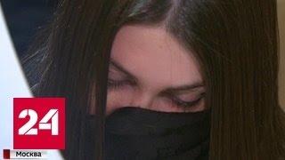 Мару Багдасарян посадили, но не в тюрьму