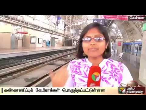 Details About Metro Rail Service From Chennai Airport To Little Mount And Vice-versa