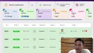 Как Зарабатывать 100000 Рублей в Интернете. Заработать Деньги Сегодня 100000 за 24 Часа