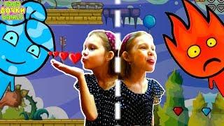 ПРИКЛЮЧЕНИЯ ОГОНЬ и ВОДА СПАСЕНИЕ ОСТРОВЕ #3. Развлекательное видео для детей. Детские ЭКСПЕРИМЕНТЫ