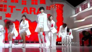 Cover images 【繁中字MV】T-ara - Cry Cry (Ballad Ver.) & Cry Cry (Live版)
