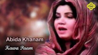 Abida Khanam - Kawa Paam - Pakistani Old Hit Songs