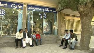 BBC: Afghanistan Online - English Version