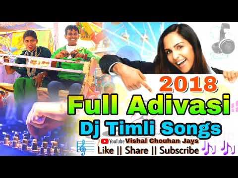 Maa Bhawani Dj Vesta Jamra    Superhit Adivasi Nonstop Songs 2018    Sohan Bhai