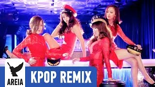 Sistar - Alone | Kpop Music Remix #93