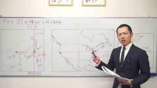 世界地理3-5 北緯40度の国や都市