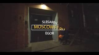 Футбольный фристайл| Егор Слесарев | MOSCOWFF