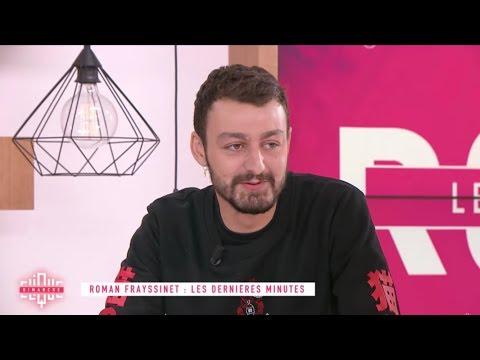 Roman Frayssinet : l'hypocrisie de la cigarette - Clique Dimanche - CANAL+