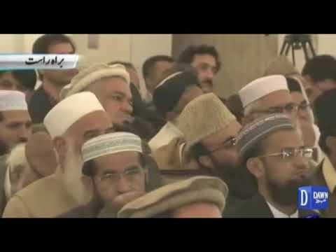 Terrorism has no place in Islam , Ahsan Iqbal