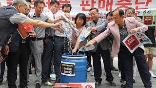 U.S. diplomat vows to help South Korea, Japan resolve trade dispute