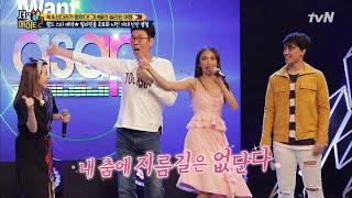 seoulmate2 프로방송인의 주입식 후렴구 '따르릉↗ 따르릉↗ 내가 니 오빠야~♬' 190311 EP.14