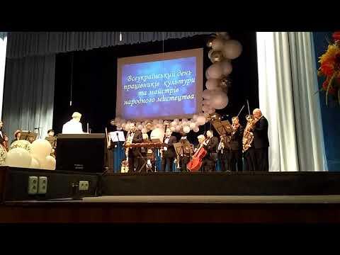 Концерт академического симфонического оркестра Запорожской филармонии, в Мелитополе 3