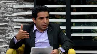 بامداد خوش - ورزشگاه - صحبت های امان الله قیصاری در مورد مسابقه فوتبال افغانستان - فلسطین