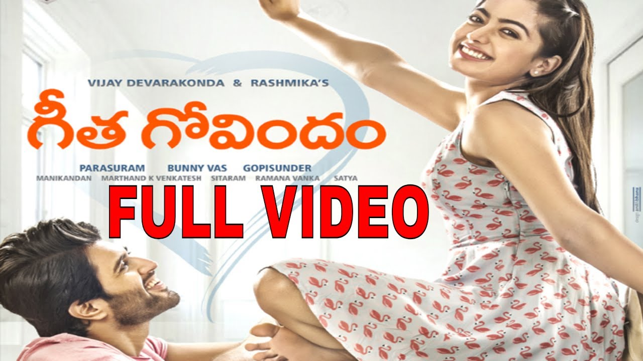 gita govinda telugu movie