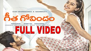 Geetha Govindam Movie  Full Prees Meet | How To Download Geeta Govindam  movie Download In Telugu