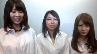 S級素人(ひなちゃん/みきちゃん/せなちゃん)イベント終了コメント