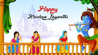 Krishna Jayanti 2019 Wishes | Happy Krishna Jayanti 2019