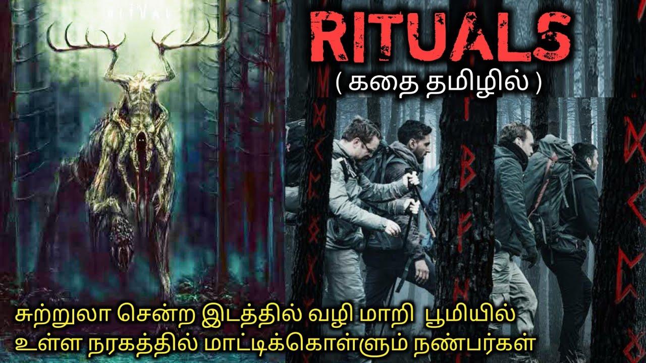 Download இங்கு மனிதர்கள் தொங்க விடபடுவார்கள் |Tamil voice over|AAJUNN YARO|movie Story & Review in Tamil