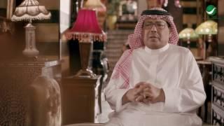 Abu Bakr Salem ... Qalou w Qalou - Video Clip | ابو بكر سالم  ... قالوا و قالوا - فيديو كليب