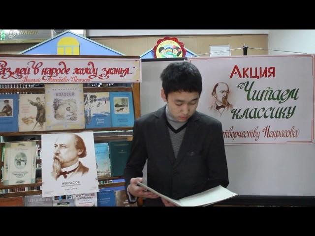 Изображение предпросмотра прочтения – АнгарикПоляков читает отрывок изпроизведения «Мороз, Красный нос» Н.А.Некрасова