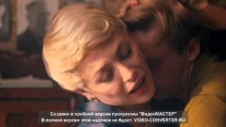 Эротическая сцена с Екатериной Волковой