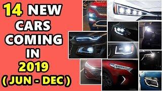 14 New cars launching in 2019 | इस साल 2019 में नयी गाड़ियां आने वाली है | asy