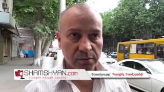 Երևանում ստահակները այնպես են հաբրգել, որ արդեն կենտրոնական փողոցում գողություններ են կատարում