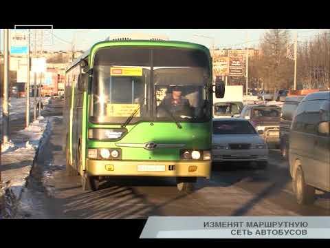 Жители Петропавловска могут изменить схему движения городских автобусов