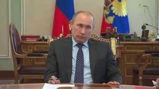 Сенсационное совещание Путина и Правительства по долгам Украины (09.04.2014)(, 2014-04-09T17:35:32.000Z)