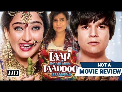 Laali Ki Shaadi Mein Laaddoo Deewana  Not A Movie   Sucharita Tyagi