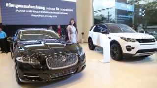 Grand Opening New ShowRoom of Jaguar Land  Rover